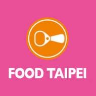 Empire Eagle Food @ Food Taipei 2020