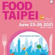 皇翼食品 @ 台北國際食品展 2021