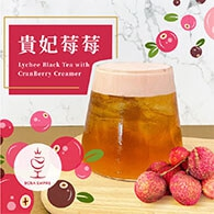 How To Make Lychee Black Tea With Cranberry Creamer