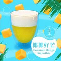How To Make Coconut Mango Smoothie