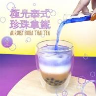 How to Make Aurora Boba Thai Tea