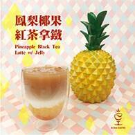 How to Make Pineapple Black Tea Latte With Pineapple Nata De Coco