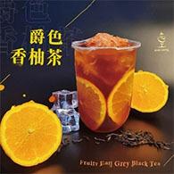 How to Make Fruity Earl Grey Black Tea