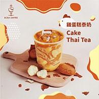 How to Make Cake Thai Milk Tea