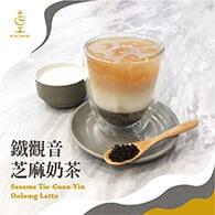 How to Make Sesame & Tie-Guan-Yin Oolong Latte