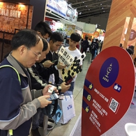 Visitors are amazed at Empire Eagle's high-end products at 2017 Taipei Tea and Coffee Show