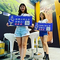 Boba Empire Attended 2020 Taipei International Tea and Coffee Show