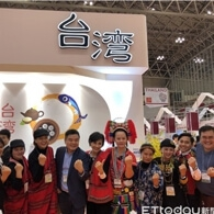 Empire Eagle Food Attends 2018 Japan Foodex, Customers Loved Our Bubble Tea Products