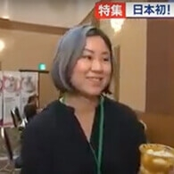 "Japanese reporter loves ""Taiwan purple sweet walling powder"""