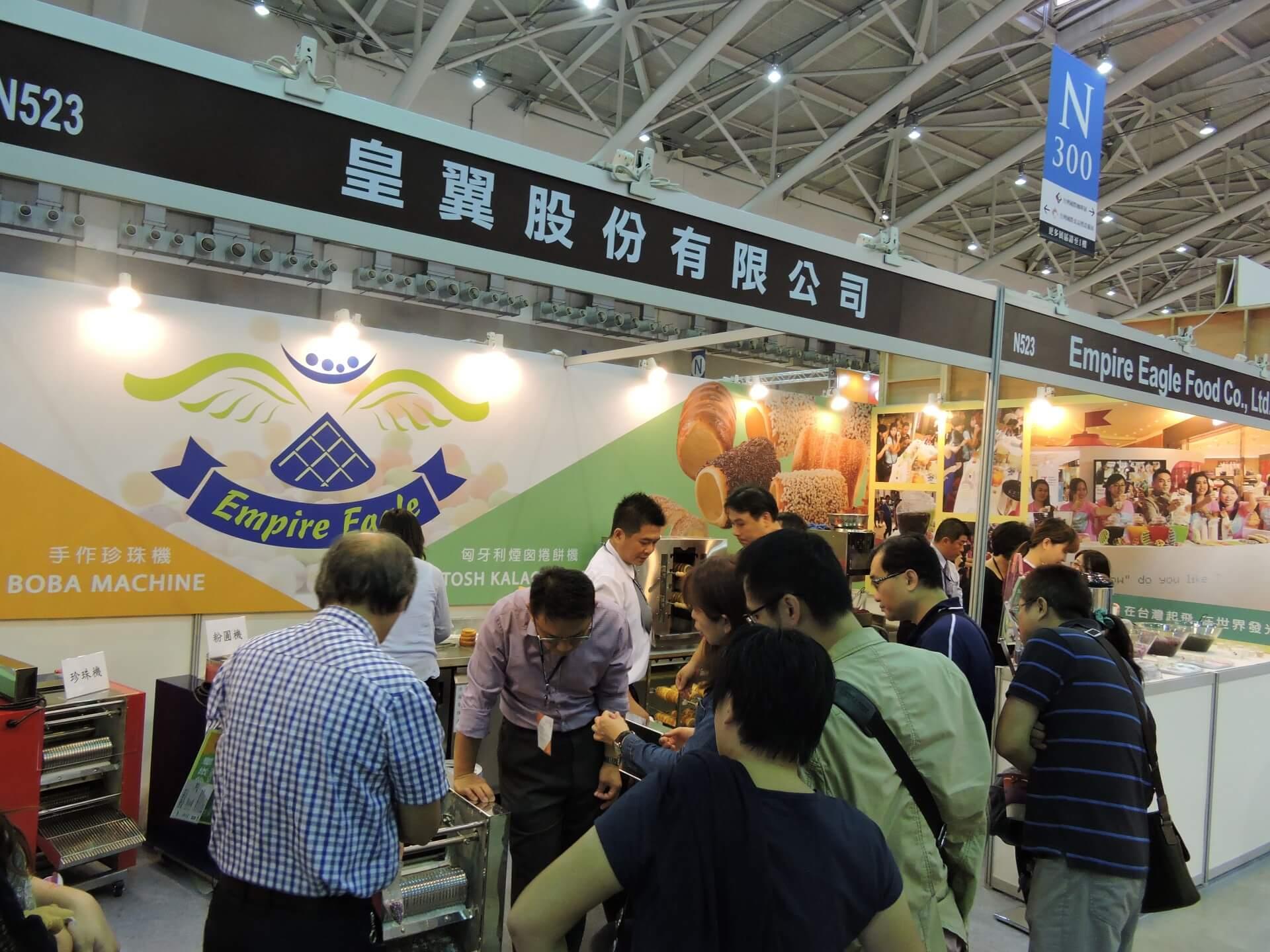 2017 Taipei Tea and Coffee Show