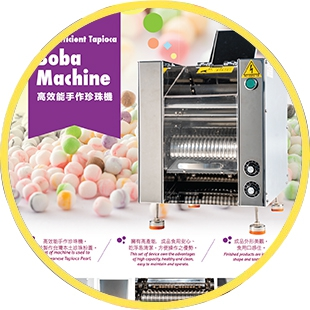 High Efficient Tapioca Pearl Machine